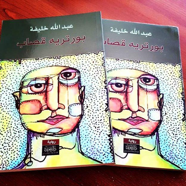 f3cf13a0d عبدالله خليفة كاتب وروائي من البحرين   عبــدالله خلـــــيفة : كاتب ...